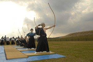 Kyudo_or_the_way_of_archery